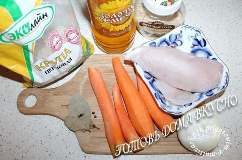 Ингредиенты для перловки с курицей2