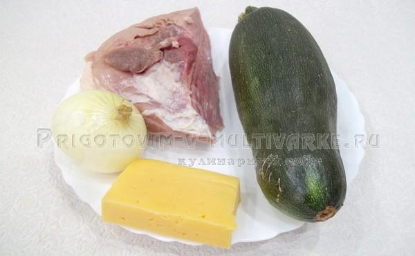 ингредиенты для кабачков лодочек