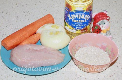 ингредиенты для рисовой каши с курицей в мультиварке