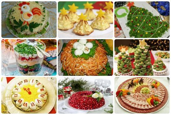 Блюда на Новый год 2017