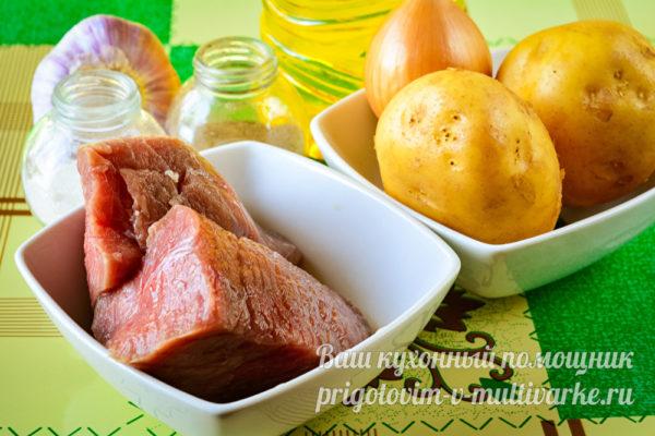 ингредиенты для говядины