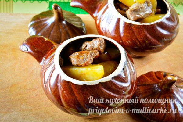 готовая говядина с картошкой