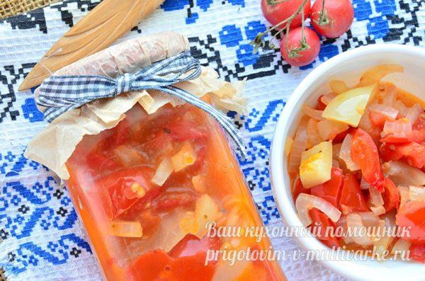 Салат-закуска на зиму