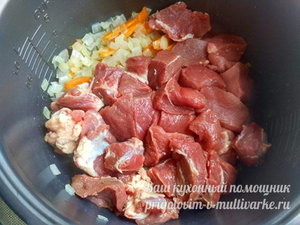 Выложить мясо