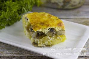Картофельная запеканка с грибами в духовке