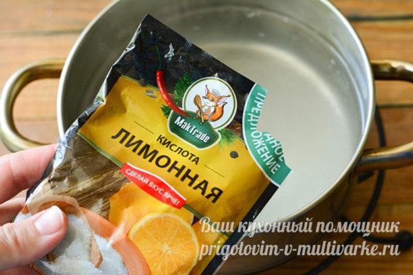 добавление лимонки