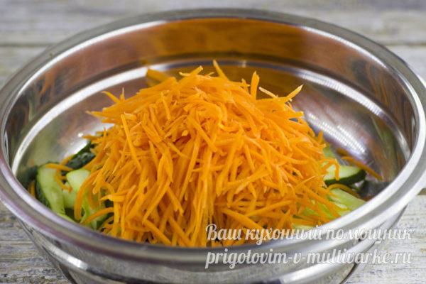 добавление тертой моркови