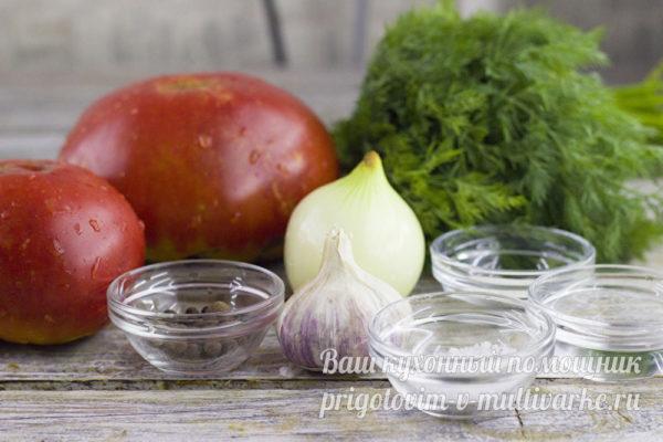 ингредиенты для заготовки