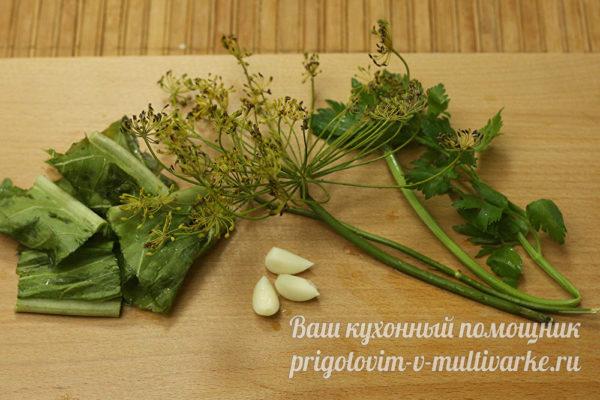 подготовку зелени и пряностей