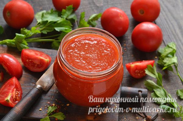 Как приготовить томатную пасту на зиму