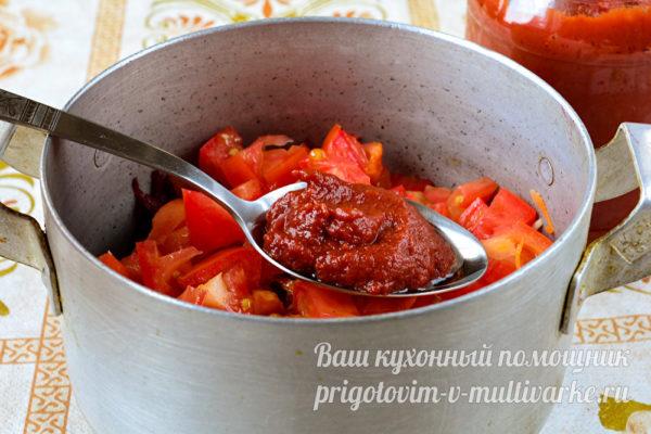 Вводим томатную пасту