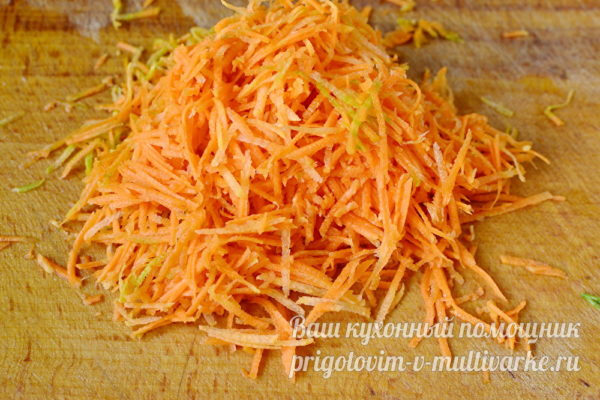 тертая морковь