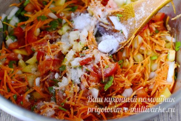 солим овощную смесь