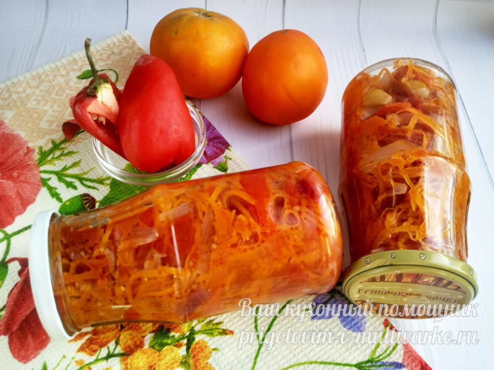 заготовка на зиму из овощей