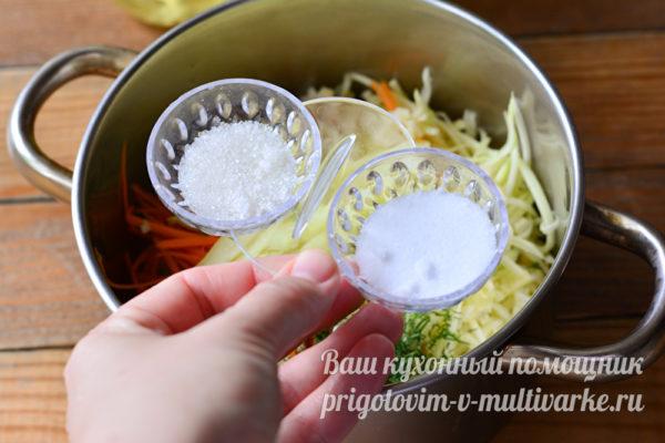 добавить соль и сахар