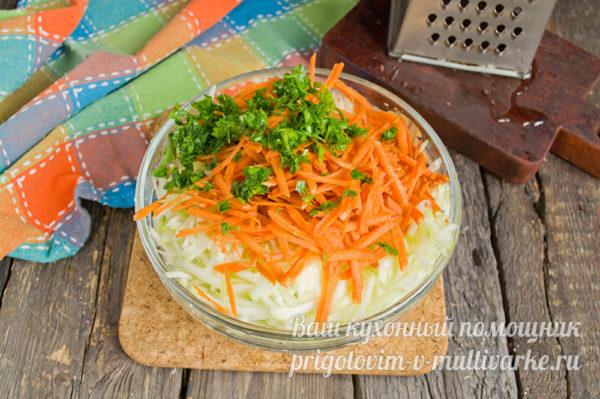 добавить к кабачкам морковь и зелень