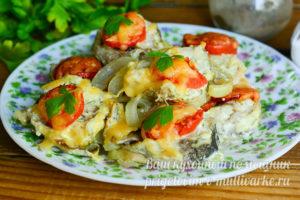 Минтай с помидорами и сыром