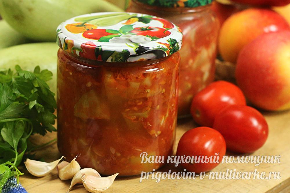 """Салат """"Татарская песня"""""""