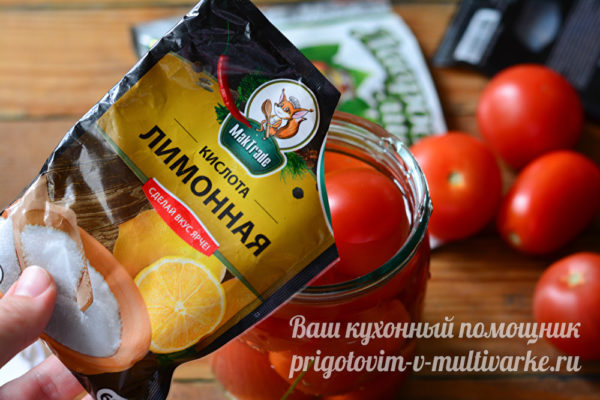 добавить лимонку