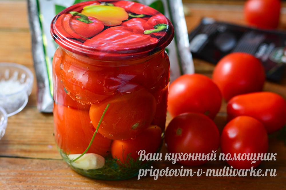 помидоры в маринаде