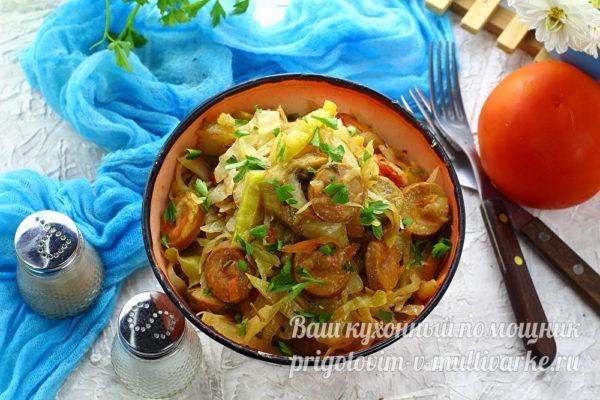 овощная смесь с сосисками
