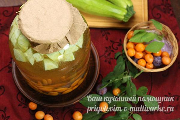 кабачковый компот с алычой