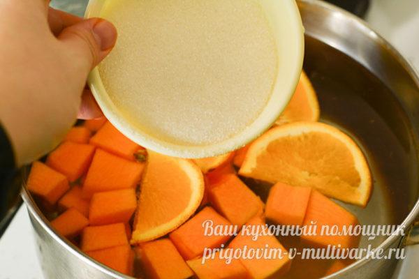 соединяем тыкву и апельсин