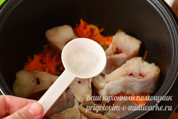 солим овощи
