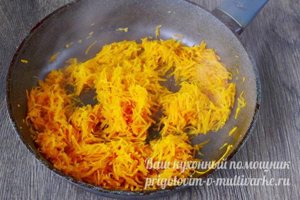 обжаренная морковь