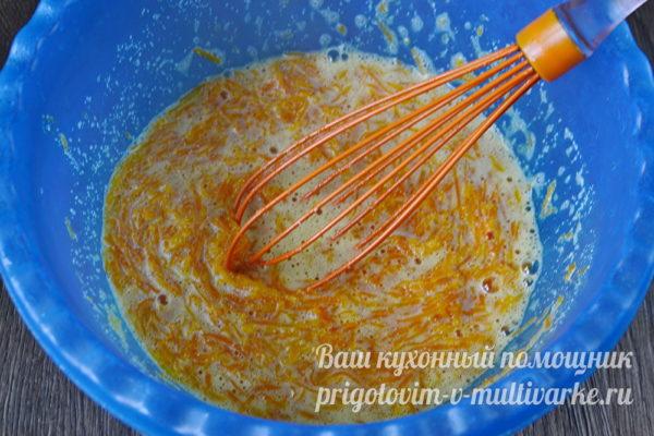 соединяем морковь с тестом