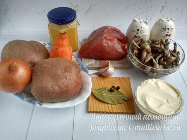 ингредиенты для блюда в горшочках