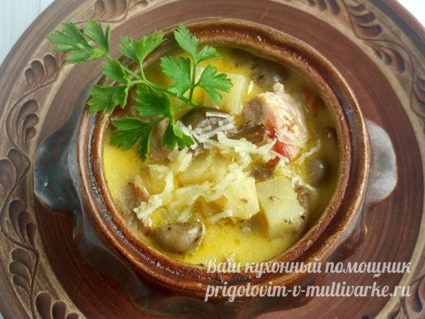 ароматное блюдо готово