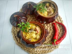 Мясо в горшочках с овощами