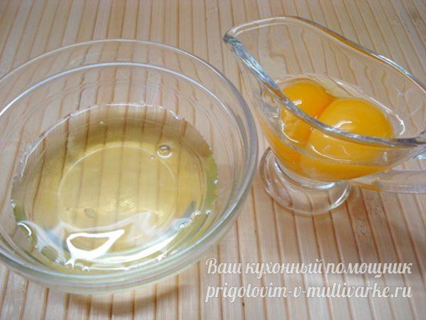 отделение желтков от белков