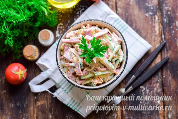 вкусный салат готов