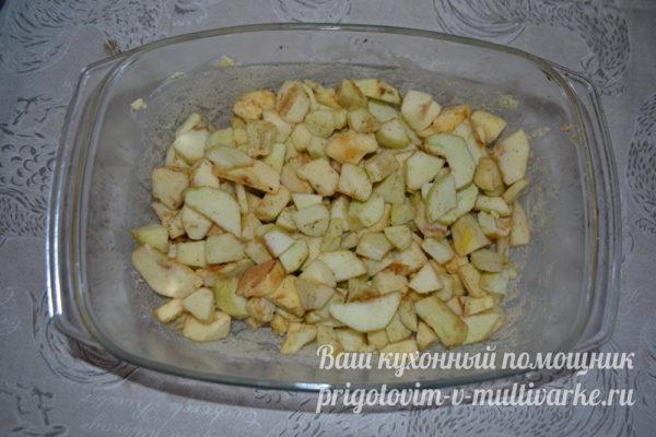 раскладываем яблоки