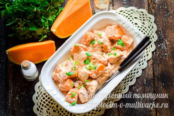 ароматное блюдо из тыквы