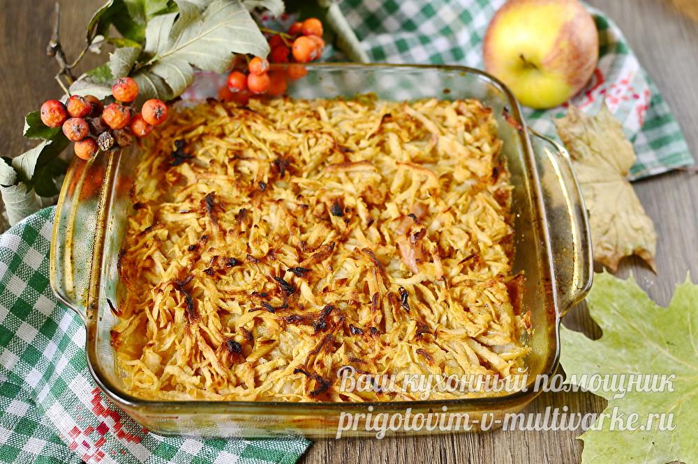 Яблочный пирог нежный и вкусный
