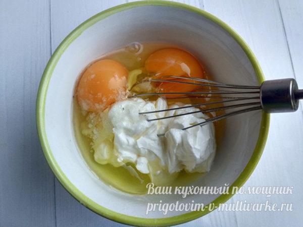 яйца и сметана в миске