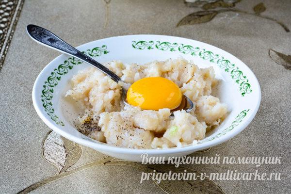 добавляем сырое яйцо
