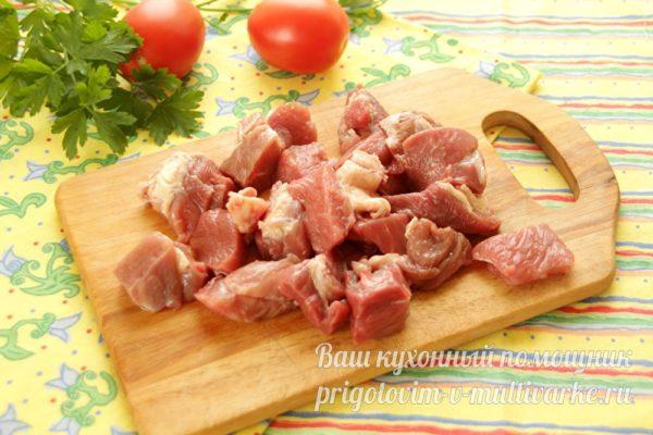 нарезанная говядина