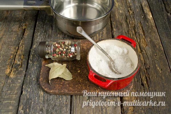 приготовление рассола