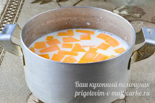 тыква в молоке