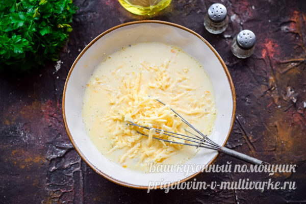 добавить тертый сыр