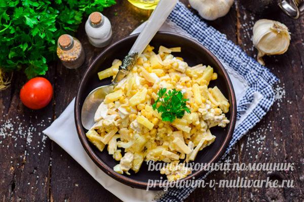 салат с кукурузой и ананасом