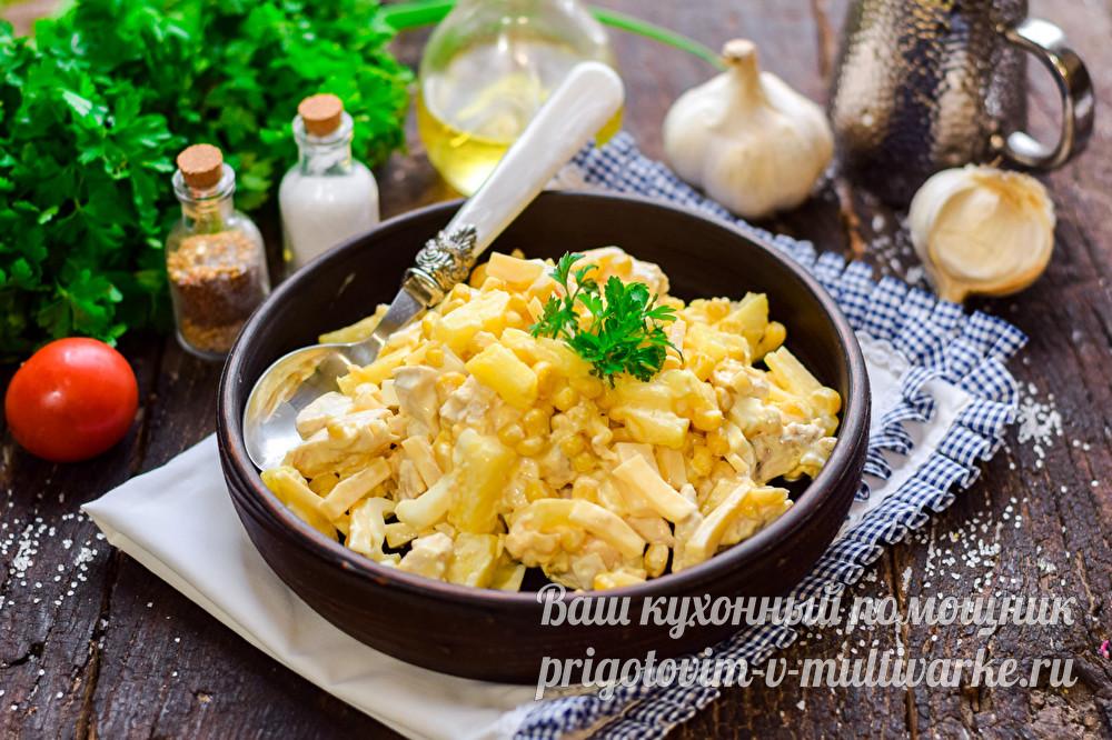 """Салат """"Буржуйский"""" с ананасом"""