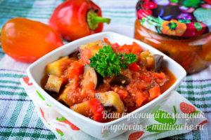"Салат из баклажанов ""Вкуснотища"""
