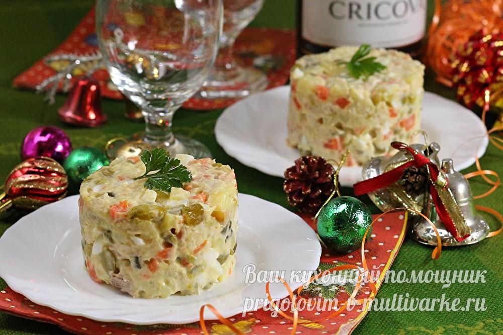 """Салат """"Оливье"""" на Новый год"""