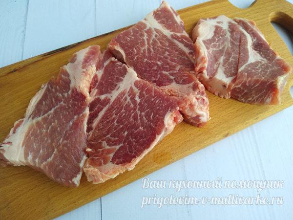 нарезанные кусочки мяса