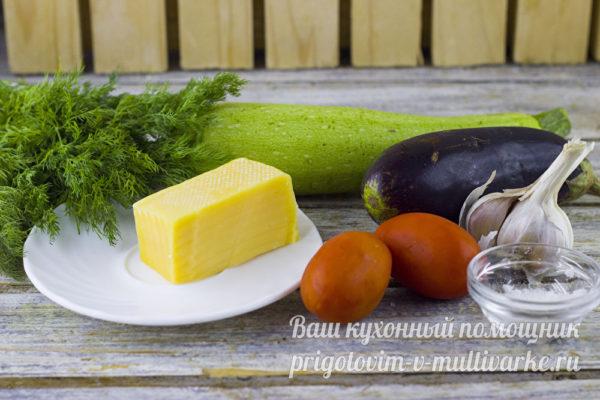 ингредиенты для тушеных овощей